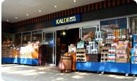 Shopinfo_f_kaldi_item1